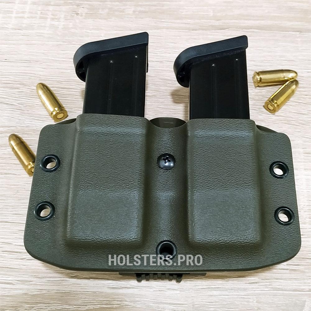 double pouch combat loop